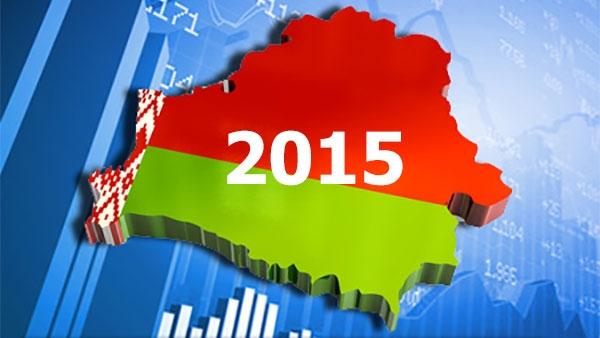 Приказ минздрава 330 изменения и дополнения 2015.