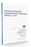 k2.items.cache.006e7f9adc9f46695d05bd0c21dcd0df_Genericnsp-262 Экономика Беларуси. Мировые экономические события. Основы капитализма для любознательных.