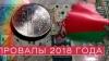 k2.items.cache.8f7997ac35b97e9818117af746ef5397_Genericnsp-254_links Экономика Беларуси. Мировые экономические события. Основы капитализма для любознательных.