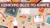 k2.items.cache.08b1cd314c9fb06eec06f7bd0ea9dedc_Genericnsp-272_links Экономика Беларуси. Мировые экономические события. Основы капитализма для любознательных.