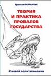 k2.items.cache.8d5e1c3e57f4956de66c0c8469325c8d_Genericnsp-262 Афоризмы и умные вещи