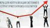k2.items.cache.d385f1097f2e54a09345d6a9db3c6508_Genericnsp-254_links Экономика Беларуси. Мировые экономические события. Основы капитализма для любознательных.